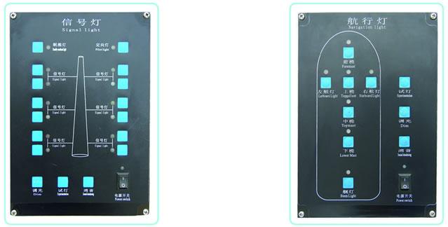 HD系列、XD系列航行信号灯控制器是一体嵌入式安装在驾驶台上。控制器主要用于船舶航行中对航行信号灯的监视和控制,表明船舶状况之用。可测控航行信号灯的开闭状态,一旦某个信号灯断丝或相应电缆断线时,操作显示面板上对应的LED指示灯即会闪光报警。
